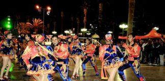 Festival de Danzas Folklóricas de Catacaos